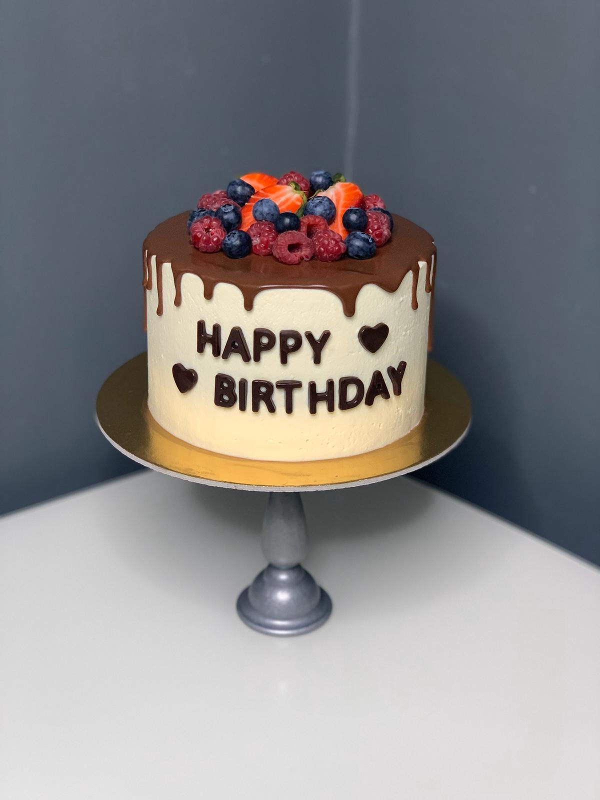 """Zusatz """"Happy Birthday"""""""